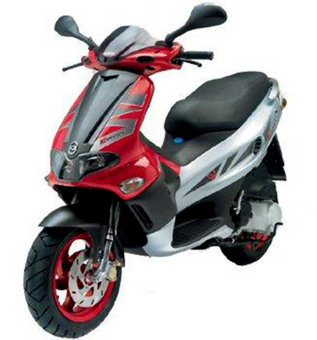 Gilera RC 600 C (reduced effect) #1