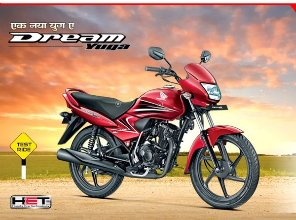 Honda Dream Yuga #5