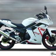 Daelim Roadsport 250