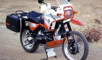 1995 BMW R100GS Paris-Dakar #1