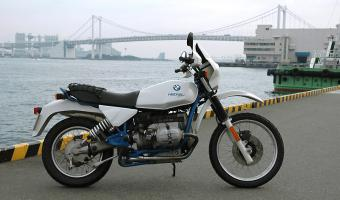 1997 BMW R80GS Basic #1