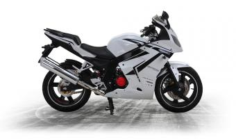 Daelim Roadsport 125