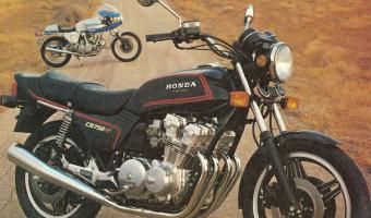 Honda CM200T (reduced effect)