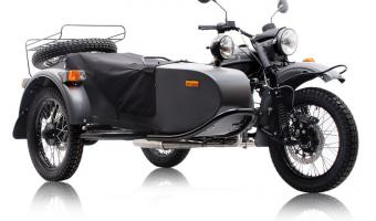 Ural Gear Up 750