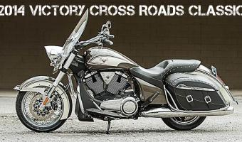 Victory Cross Roads