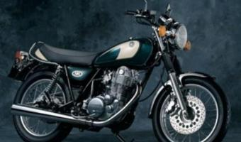 Yamaha SR 250 Special (reduced effect)