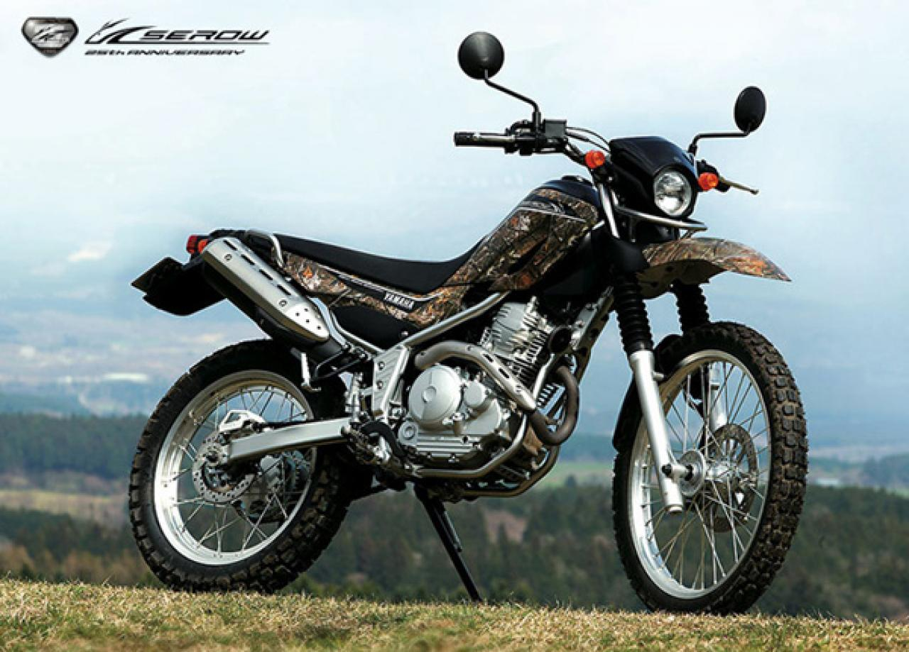 Yamaha Serow 250 25th Anniversary Special #4