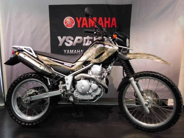 Yamaha Serow 250 25th Anniversary Special #3